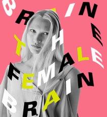 female-brain-opener