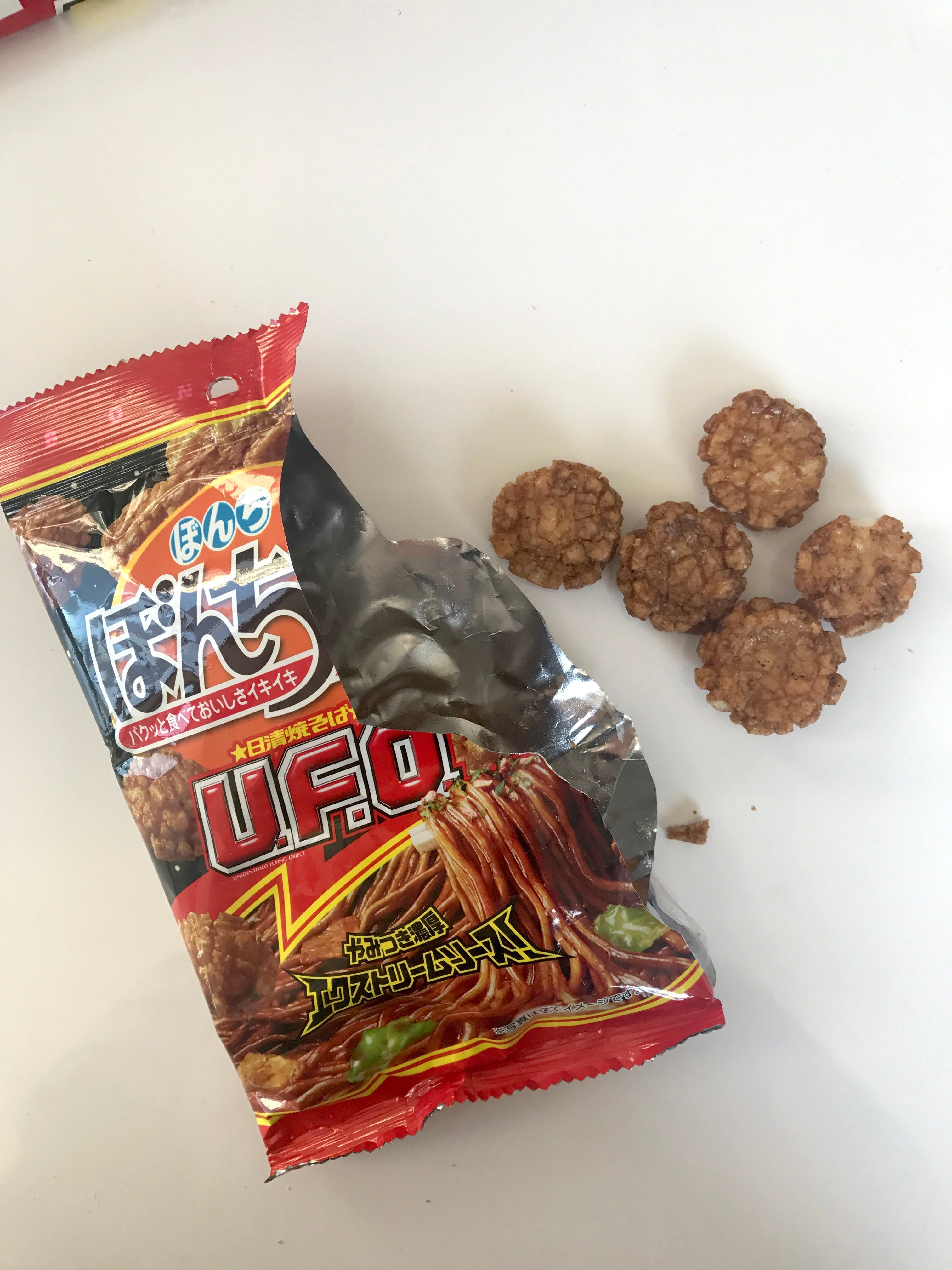 Best Japanese Snacks Weird Japan Candy Treats