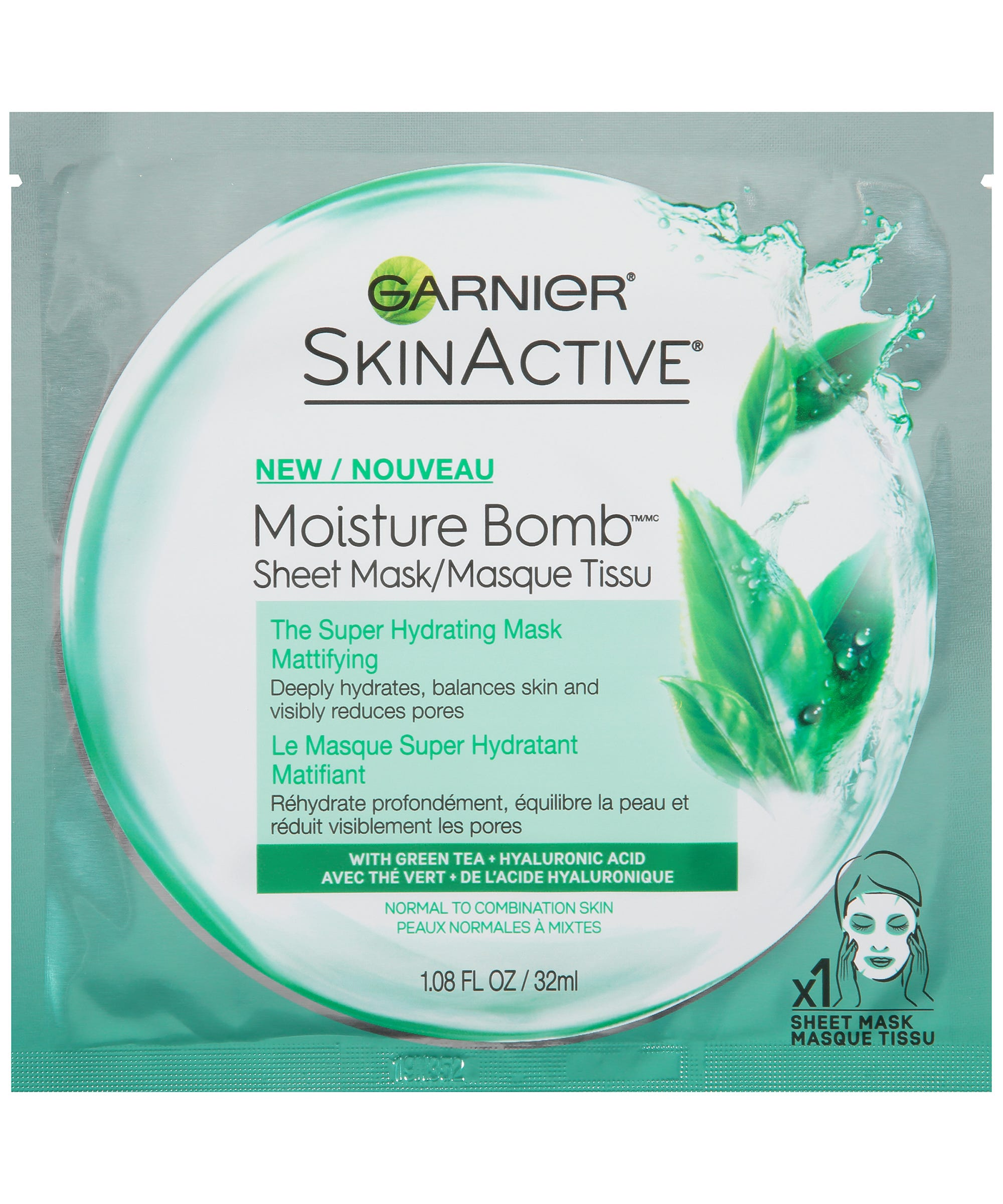 New CVS Drugstore Makeup Skin Care Products July 2017
