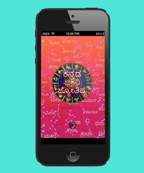 Align astrology dating app