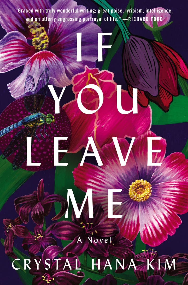 If You Leave Me Crystal Hana Kim August 7