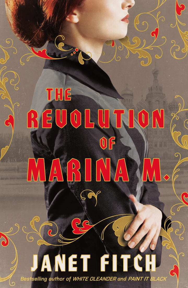 These are the novels we loved last year the revolution of marina m by janet fitch out november 7 fandeluxe Choice Image