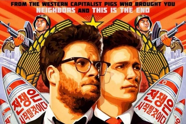 the interview embed
