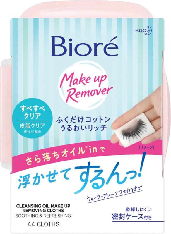 Cleansing Oil Makeup Removing Cloths